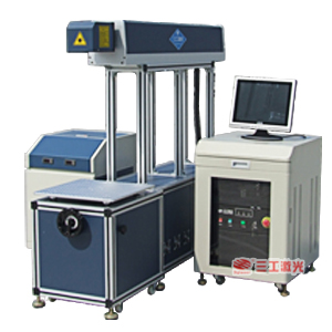 Máy khắc Laser kim loại YH-YAG